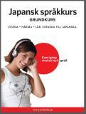Omslagsbild för Japansk språkkurs grundkurs