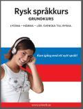 Omslagsbild för Rysk språkkurs grundkurs