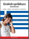 Cover for Grekisk språkkurs grundkurs
