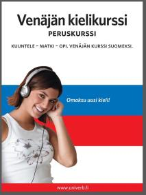 Cover for Venäjän kielikurssi peruskurssi