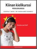 Cover for Kiinan kielikurssi peruskurssi