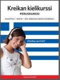 Cover for Kreikan kielikurssi peruskurssi