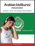 Cover for Arabian kielikurssi peruskurssi
