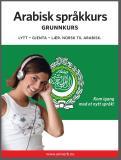 Omslagsbild för Arabisk språkkurs Grunnkurs