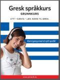 Omslagsbild för Gresk språkkurs Grunnkurs