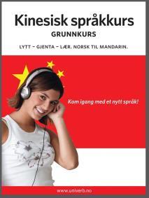 Omslagsbild för Kinesisk språkkurs Grunnkurs