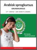 Cover for Arabisk sprogkursus Grundkursus