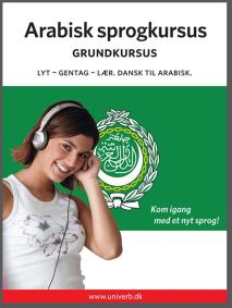 Cover for Arabisk sprogkursus Grundkursus