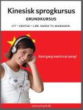Cover for Kinesisk sprogkursus Grundkursus
