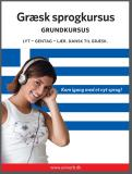 Cover for Græsk sprogkursus Grundkursus