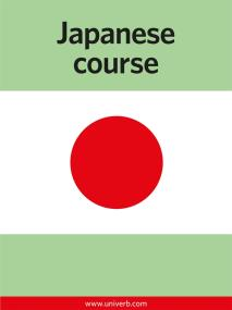 Cover for Japanese Course