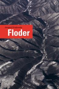 Cover for Floder