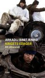 Cover for Krigets färger