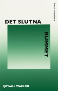 Cover for Det slutna rummet