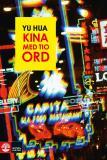 Bokomslag för Kina med tio ord