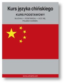 Cover for Kurs jezyka chinskiego