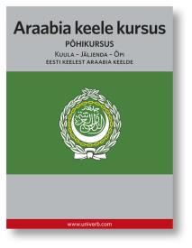 Cover for Araabia keele kursus