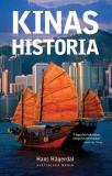 Bokomslag för Kinas historia