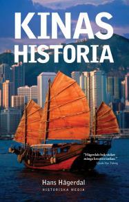 Omslagsbild för Kinas historia