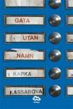 Bokomslag för Gata utan namn : En barndom och andra missöden i Bulgarien