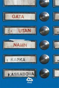 Omslagsbild för Gata utan namn : En barndom och andra missöden i Bulgarien