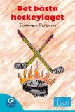 Omslagsbild för Det bästa hockeylaget
