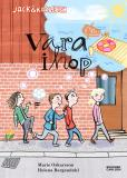 Cover for Vara ihop