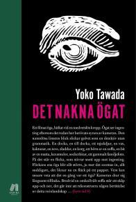 Cover for Det nakna ögat
