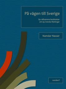 Cover for På vägen till Sverige