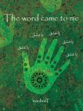 Cover for The word came to me