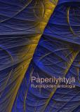 Cover for Paperilyhtyjä
