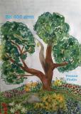 Cover for En död gren