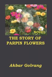 Cover for THE STORY OF PARPIN FLOWERS