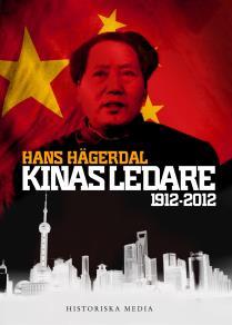Cover for Kinas ledare : 1912-2012