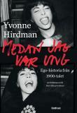 Cover for Medan jag var ung