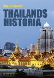 Cover for Thailands historia