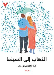 arabisk dating app