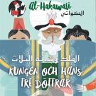 Cover for al-Hakawati 1: Kungen och hans tre döttrar (svenska/arabiska)