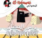 Cover for al-Hakawati 2: Hästhuvudet (svenska/arabiska)