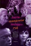 Cover for Vastavuoroinen sosiaalityö