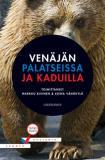 Cover for Venäjän palatseissa ja kaduilla