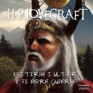 Omslagsbild för Katterna i Ulthar & De andra gudarna