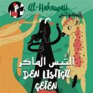 Bokomslag för Den listiga geten (arabiska)