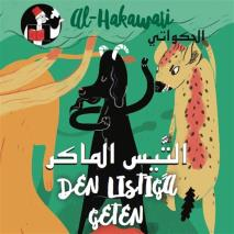 Omslagsbild för Den listiga geten (arabiska) : Attais Imaker
