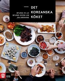 Omslagsbild för Det koreanska köket E-bok