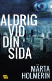 Cover for Aldrig vid din sida