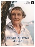 Omslagsbild för Astrid Lindgren - Ett Liv (tigrinska)