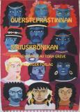 Cover for Översteprästinnan