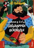Cover for al-Hakawati 5: Gräshoppan och fågeln (svenska/arabiska)