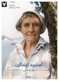 Omslagsbild för Astrid Lindgren - Ett Liv (persiska)